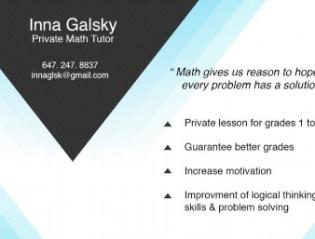 Уроки Математики.