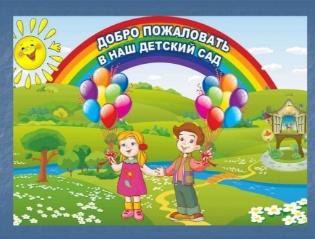 """Домашний д/сад """"Неваляшка"""" в Миссиссаге"""