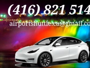 ПОЕЗДКИ НА NIAGARA FALLS